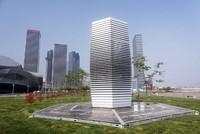 Tháp hút sương mù, lọc không khí thành kim cương của Trung Quốc