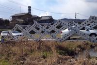 MB4.0 , cầu di động bền nhất thế giới của Nhật, thời gian triển khai chưa tới 1 giờ