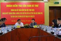 """""""Bộ Kế hoạch và Đầu tư phải liên tục đi đầu trong công tác cải cách, trong đổi mới"""""""