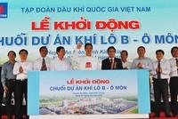 12 tỷ USD cho chuỗi dự án điện khí ở Kiên Giang và Cần Thơ