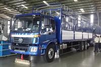 Đình chỉ xuất xưởng một dòng xe tải của Ôtô Trường Hải