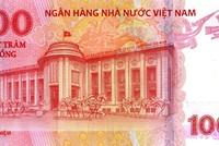 Ngân hàng Nhà nước Việt Nam tiếp tục bán tiền lưu niệm