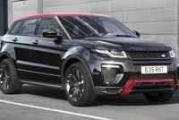 Range Rover Evoque 2017 chính thức trình làng