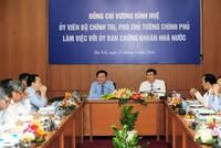 Kiến nghị cho phép ngân hàng đầu tư lớn của nước ngoài lập chi nhánh tại Việt Nam