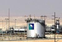 Tham vọng của người Arab với hãng dầu 2.000 tỷ USD