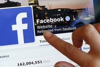 Facebook lên tiếng sau khi bị tố nghe lén người dùng