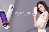 Smartphone Trung Quốc có camera trước và sau 21 'chấm'