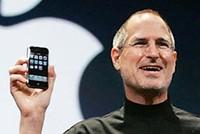 """""""Chính phủ Mỹ phát minh ra iPhone, không phải Steve Jobs"""""""