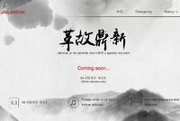 Phần mềm bẻ khoá iPhone từ Trung Quốc chứa mã độc