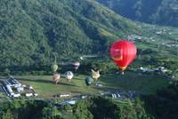 Vietjet mang chăn ấm đến Mộc Châu, vui lễ hội khinh khí cầu