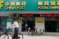 Ngân hàng Trung Quốc sắp thực hiện đợt IPO lớn nhất thế giới