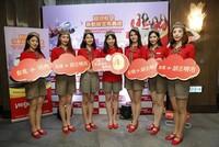 Vietjet chính thức mở cùng lúc 2 đường bay Hà Nội - Đài Bắc và TP. HCM - Cao Hùng