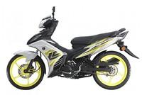 Yamaha 135LC 2017 - Exciter 135 ở Malaysia giá 1.700 USD