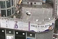 Trường dạy lái ôtô trên nóc nhà