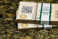Giá Bitcoin có thể lên 6.000 USD một đồng