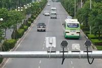 Cách kiểm tra xe bị có phạt nguội hay không tại TP HCM, Đà Nẵng