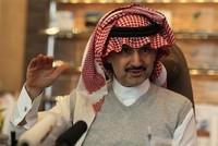 Arab Saudi tính đưa hàng loạt hoàng tử ra tòa xét xử