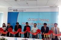 """Chứng khoán KIS mở rộng """"phủ sóng"""" tại Hà Nội"""