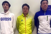 Ba người Hàn Quốc dùng thẻ tín dụng rút 300 triệu đồng