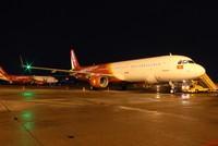 Vietjet đón thêm tàu A321 ceo Sharklet