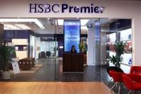 HSBC: Xuất khẩu Việt Nam có thể tăng trưởng hơn 10%/năm trong 15 năm tới
