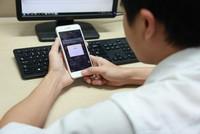 TPBank ra mắt hệ thống đăng nhập eBank bằng vân tay