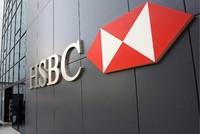 HSBC toàn cầu đạt lợi nhuận 18,867 tỷ USD năm 2015