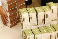 Ngân hàng Nhà nước lên tiếng về gói tín dụng hỗ trợ 30.000 tỷ đồng