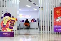 Mua vàng ngày Thần tài có thể thanh toán qua eBank tại TPBank