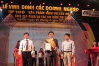 Fubon Life Việt Nam tăng vốn lên 1.400 tỷ đồng