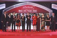 Generali Việt Nam ra mắt sản phẩm Bảo nhi toàn diện