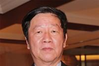 Ông Phùng Đắc Lộc thôi chức Tổng thư ký Hiệp hội bảo hiểm Việt Nam từ ngày 15/9