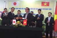 Nhật Bản cung cấp khoản vay ODA cho Việt Nam trị giá 11 tỷ Yên