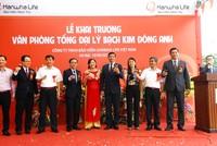 Hanwha Life Việt Nam khai trương Văn phòng Tổng đại lý bạch kim đầu tiên