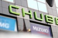Chubb Life Việt Nam tăng thêm 150 tỷ đồng vốn điều lệ