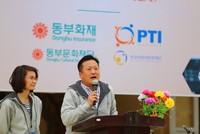 PTI tổ chức lễ hội dành cho kiều bào tại Hàn Quốc