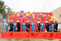 Đất Xanh khởi công dự án căn hộ cao cấp Luxcity