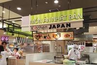 Hà Nội thu hút FDI từ Nhật Bản: Kết quả tích cực nhưng chưa đạt kỳ vọng