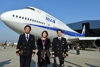 Cổ phiếu ANA tăng mạnh kế hoạch đầu tư vào Vietnam Airlines