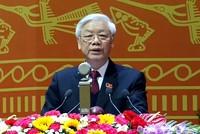 Chính thức khai mạc Đại hội Đảng toàn quốc lần thứ XII