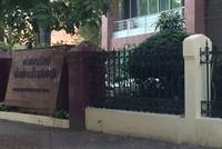 Hàng loạt sai phạm tại Công ty Quản lý nhà Hà Nội