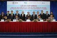 Trao thầu EPC Dự án điện Vĩnh Tân 4 mở rộng
