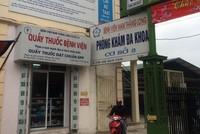 Nhà đầu tư xếp hàng mua bệnh viện