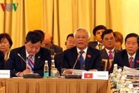 Việt Nam dự Hội nghị Quốc hội Á – Âu