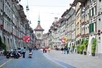 Người dân Thụy Sĩ từ chối nhận 2.500 USD một tháng
