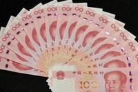 Trung Quốc hạ giá nhân dân tệ
