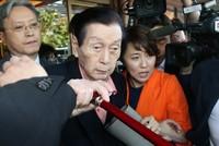 Nhà sáng lập ra tập đoàn Lotte bị thẩm tra về tham nhũng