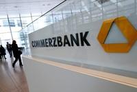 7.300 nhân viên ngân hàng Đức sắp mất việc