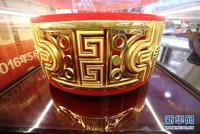 Cận cảnh nhẫn vàng lớn nhất thế giới nặng 82kg, giá hơn 100 tỷ đồng