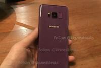 Galaxy S8 có thể thêm phiên bản màu tím